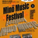 Mino Music Festival